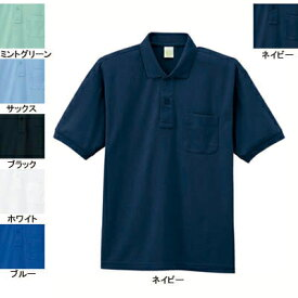 作業着 作業服 自重堂 85254 エコ製品制電半袖ポロシャツ S・ネイビー011