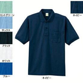 作業着 作業服 自重堂 85254 エコ製品制電半袖ポロシャツ M・ネイビー011