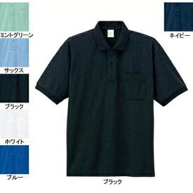 作業着 作業服 自重堂 85254 エコ製品制電半袖ポロシャツ LL・ブラック044