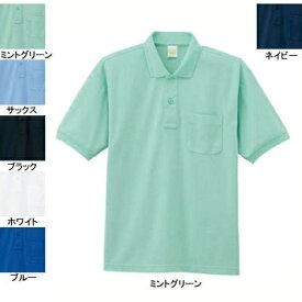 作業着 作業服 自重堂 85254 エコ製品制電半袖ポロシャツ LL・ミントグリーン055