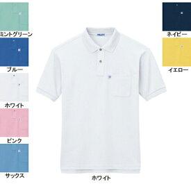 作業着 作業服 自重堂 46624 エコ半袖ポロシャツ M・ホワイト037