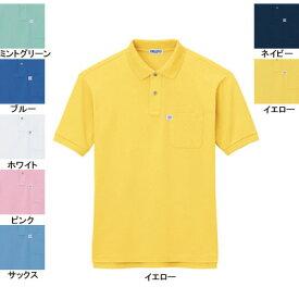 作業着 作業服 自重堂 46624 エコ半袖ポロシャツ XL・イエロー045