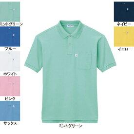 作業着 作業服 自重堂 46624 エコ半袖ポロシャツ SS・ミントグリーン055