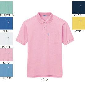 作業着 作業服 自重堂 46624 エコ半袖ポロシャツ XL・ピンク073