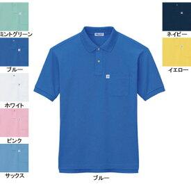 作業着 作業服 自重堂 46624 エコ半袖ポロシャツ 4L・ブルー005