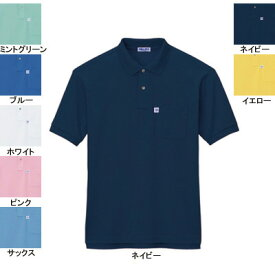 作業着 作業服 自重堂 46624 エコ半袖ポロシャツ S・ネイビー011
