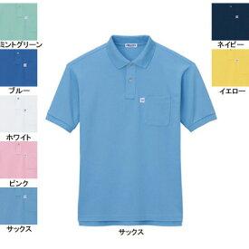 作業着 作業服 自重堂 46624 エコ半袖ポロシャツ LL・サックス016