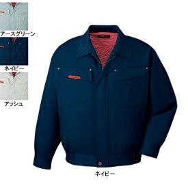 作業着 作業服 自重堂 43500 抗菌・防臭ストレッチブルゾン 5L・ネイビー011