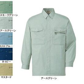 作業着 作業服 自重堂 606 抗菌・防臭長袖シャツ LL・アースグリーン039