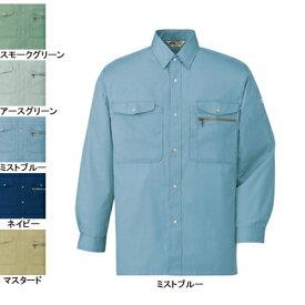 作業着 作業服 自重堂 606 抗菌・防臭長袖シャツ M・ミストブルー082