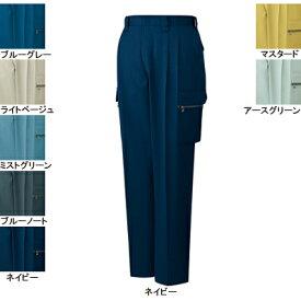 作業着 作業服 作業ズボン 自重堂 42002 ツータックカーゴパンツ 79・ネイビー011