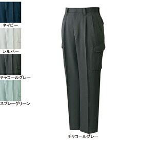 作業着 作業服 作業ズボン 自重堂 43702 ツータックカーゴパンツ 76・チャコールグレー048