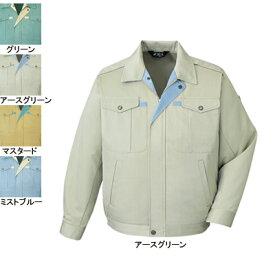作業着 作業服 自重堂 430 ノンプルブルゾン S〜LL