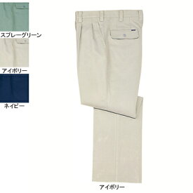 作業着 作業服 自重堂 40501 製品制電ストレッチツータックパンツ W70・アイボリー017