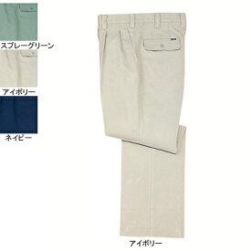 作業着 作業服 自重堂 40501 製品制電ストレッチツータックパンツ W76・アイボリー017