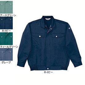 作業着 作業服 自重堂 880 防汚ブルゾン LL・ネイビー011