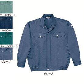 作業着 作業服 自重堂 880 防汚ブルゾン XL・グレープ078