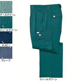 作業着 作業服 作業ズボン 自重堂 882 防汚ツータックカーゴパンツ W85・ティールグリーン022