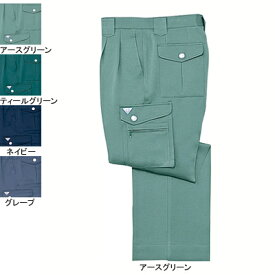 作業着 作業服 作業ズボン 自重堂 882 防汚ツータックカーゴパンツ W85・アースグリーン039