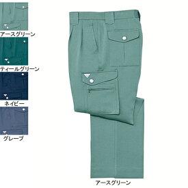作業着 作業服 作業ズボン 自重堂 882 防汚ツータックカーゴパンツ W91・アースグリーン039