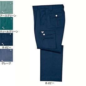 作業着 作業服 作業ズボン 自重堂 882 防汚ツータックカーゴパンツ W106・ネイビー011