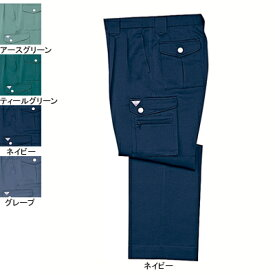 作業着 作業服 作業ズボン 自重堂 882 防汚ツータックカーゴパンツ W120・ネイビー011