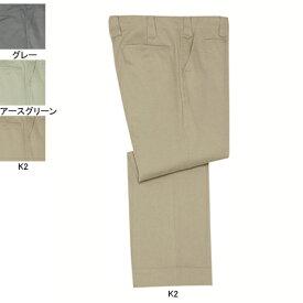作業着 作業服 自重堂 760 パンツ W70〜W88