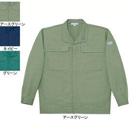 作業着 作業服 自重堂 2200 電効切火ジャンパー M・アースグリーン039