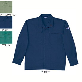 作業着 作業服 自重堂 2200 電効切火ジャンパー M・ネイビー011