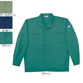 作業着 作業服 自重堂 2200 電効切火ジャンパー S・グリーン012