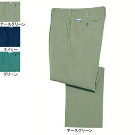 作業着 作業服 自重堂 2210 電効切火ワンタックパンツ W70〜W88