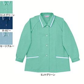 作業着 作業服 自重堂 8802 製品制電ストレッチスモック L・ミントグリーン055
