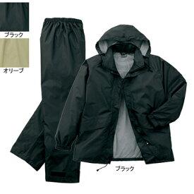 作業着 作業服 自重堂 81207 レインウエア(上下組) M〜LL