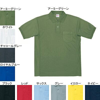 作業服・作業着 自重堂 47664 吸汗・速乾半袖ポロシャツ 4L〜5L