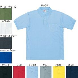 作業着 作業服 自重堂 47664 吸汗・速乾半袖ポロシャツ S・サックス016