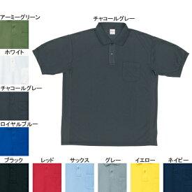 作業着 作業服 自重堂 47664 吸汗・速乾半袖ポロシャツ 5L・チャコールグレー048