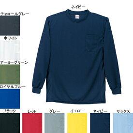 作業着 作業服 自重堂 47674 吸汗・速乾長袖Tシャツ LL・ネイビー011