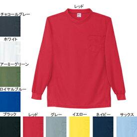作業着 作業服 自重堂 47674 吸汗・速乾長袖Tシャツ 4L・レッド043