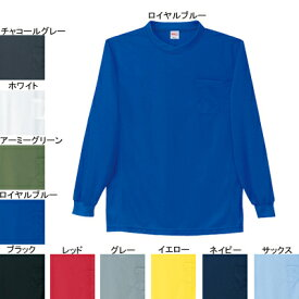 作業着 作業服 自重堂 47674 吸汗・速乾長袖Tシャツ L・ロイヤルブルー080