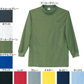 作業着 作業服 自重堂 47694 吸汗・速乾長袖ローネックシャツ S〜LL