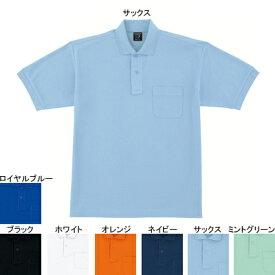 作業着 作業服 自重堂 47614 吸汗・速乾半袖ポロシャツ 4L・サックス016