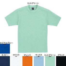 作業着 作業服 自重堂 47624 吸汗・速乾半袖Tシャツ 4L・ミントグリーン055