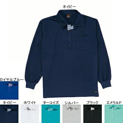 作業服・作業着 自重堂 85204 吸汗・速乾長袖ポロシャツ 4L〜5L