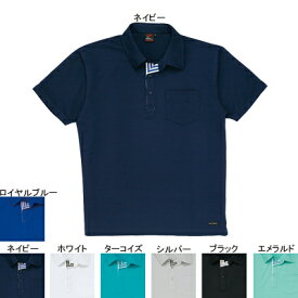 作業着 作業服 自重堂 85214 吸汗・速乾半袖ポロシャツ SS〜LL