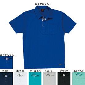 作業着 作業服 自重堂 85214 吸汗・速乾半袖ポロシャツ SS・ロイヤルブルー080