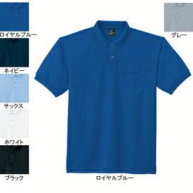 作業着 作業服 自重堂 84984 製品制電吸汗・速乾半袖ポロシャツ L・ロイヤルブルー080