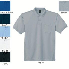 作業着 作業服 自重堂 84984 製品制電吸汗・速乾半袖ポロシャツ 5L・グレー002