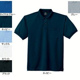 作業着 作業服 自重堂 84984 製品制電吸汗・速乾半袖ポロシャツ M・ネイビー011