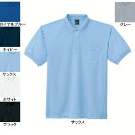 作業着 作業服 自重堂 84984 製品制電吸汗・速乾半袖ポロシャツ 5L・サックス016