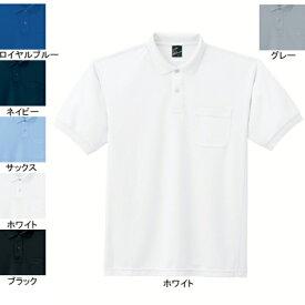 作業着 作業服 自重堂 84984 製品制電吸汗・速乾半袖ポロシャツ L・ホワイト037